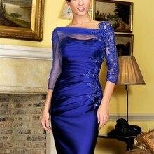robe de courte new scoop neck elegant applique beaded three quarter purple women party vestidos long