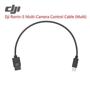 DJI Ronin-S Многокамерный кабель управления