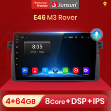 Junsun V1 pro 2G + 32G Android 10 Für BMW E46 Coupe M3 Rover 75 MG ZT Auto radio Multimedia Video Player Navigation GPS 2 din dvd