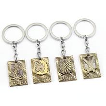 Attack On Titan Shingeki No Kyojin Alloy Keychain Action Figure Gold Pendant Car Key Accessories Collection 4 styles