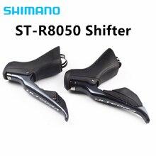 Shimano Ultegra Di2 Ultegra 2x11 hız ST R8050 R8050 Shifter çift (sol + sağ)