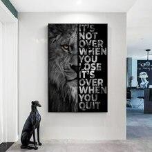 Мотивирующая цитата с надписью дикого льва фотокартина на холсте
