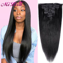 Brazilian Remy Straight Hair Clip In Human Hair Extensions Natural Color 8 Pieces/Set Full Head Sets 120G Free Shipping(China)