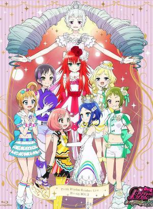 甜美旋律 Rainbow Live