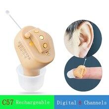 JC57 Ricaricabile Invisibile Completo In Ear Aid Apparecchi Acustici Digitali di 8 canali 10 bande USB Ricaricabile CIC Apparecchi Acustici Dropshipp