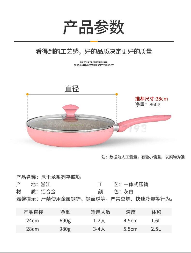 Pan antiaderente frigideira casa fogão de indução