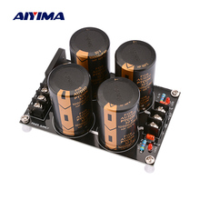 AIYIMA Rectifier Filter Power Supply Board 50V 10000uf Amplifier Rectifier AC to DC Power Supply DIY LM3886 TDA7293 Amplifiers