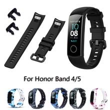 Силиконовый ремешок Подходит для Honor Band 4 /5 cтандартное издание Спортивный браслет комбинирование Сменный ремешок
