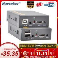2020 150 メートルhdmi usbエクステンダーRJ45 ipネットワークkvmオーバーipエクステンダー以上Cat5 Cat5e Cat6 hdmi kvmエクステンダーとによるir utp/stp