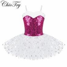 ChicTry детская балетная юбка-пачка из тюля с блестками для девочек балетное танцевальное гимнастическое трико платье с пачкой из сетки