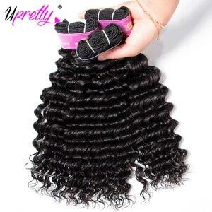 Image 3 - Upretty שיער ברזילאי שיער Weave חבילות עם סגירת 3 צרור עם סגירת תחרה רמי שיער טבעי עמוק גל חבילות עם סגירה