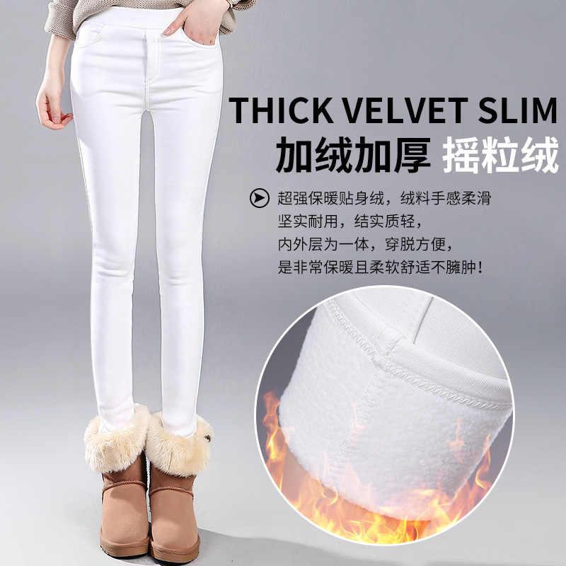 Зимние Бархатные и плотные леггинсы, не выцветающие, большой размер, черные и белые с рисунком, верхняя одежда, обтягивающие штаны, женские штаны, теплые-