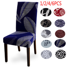 1/2/4/6Pcs Printing Stretch Chair Cover Spandex Slipcovers Elastic Seat Chair Covers For Restaurant Banquet Hotel Dining Room