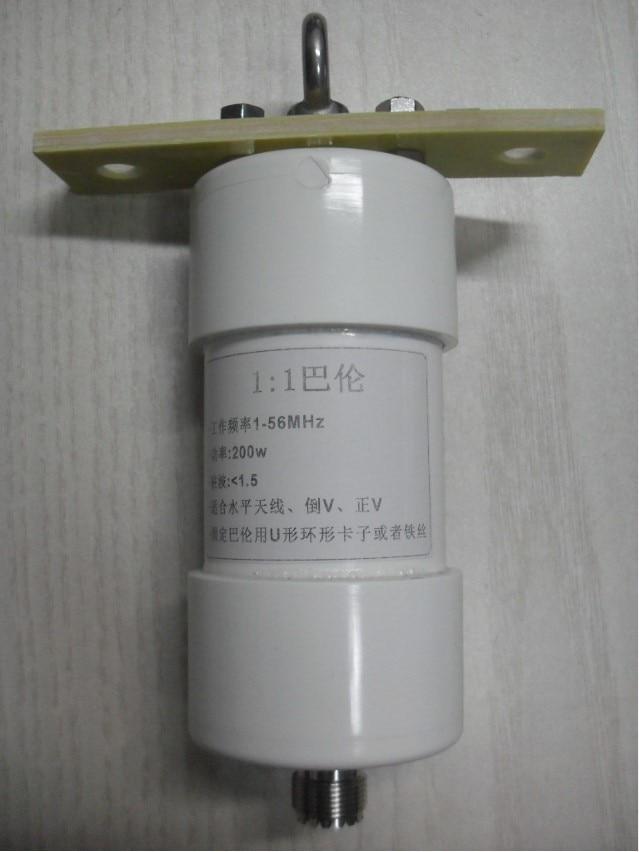 1: 1 Balun 200w Shortwave Radio Suitable For Inverted V Antenna Positive V Antenna Horizontal Antenna Yagi Antenna