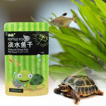 Pet-Food Calcium-Supplement Tortoise Dried Turtle-Feed Fish-Tank-Freshwater Fishes Brazilian