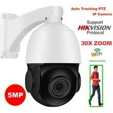 SONY IMX335 Drahtlose 5MP Auto track 30X ZOOM 25fps Hikvision protokoll Menschliches anerkennung WIFI PTZ Speed dome IP Kamera sicherheit