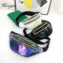 Holographic Waist Bags Women Pink Silver Fanny Pack Female Belt Bag Black Geometric Packs Laser Chest Phone Pouch