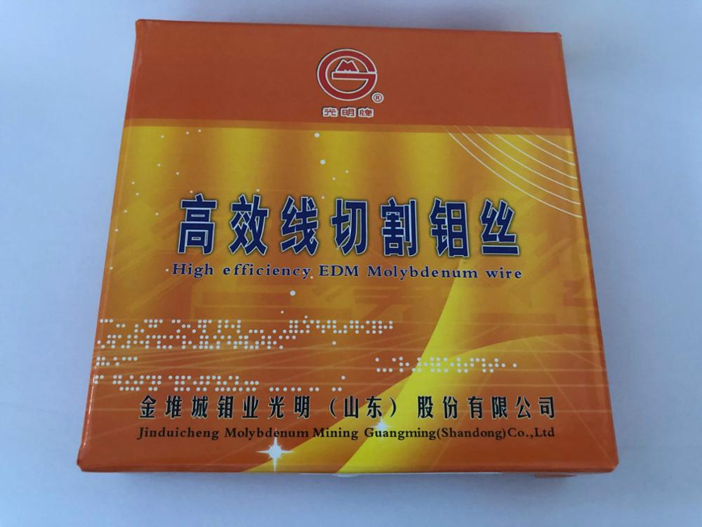 Original JDC Guangming Molybdenum Wire 0.18mm 2000m Per Spool For EDM Wire Cutting Machine