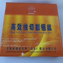 Original JDC Guangming Molybdenum Wire 0.18mm 2000m per spool for EDM Wire Cutting Machine