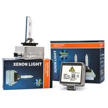 2 Pcs OEM D8S 25W 4300K 6000K 8000K HID Xenon Bulb For Car Headlight lamp
