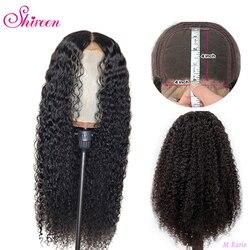 Peluca Shireen 4X4 con cierre de encaje con pelo de bebé pre-arrancado Malasia Afro rizado pelucas de cabello humano para mujeres negras 150% de densidad
