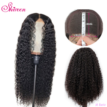 Shireen 4X4 Lace Closure Wig With Baby Hair Pre Plucked Malaysia Afro Kinky Curl