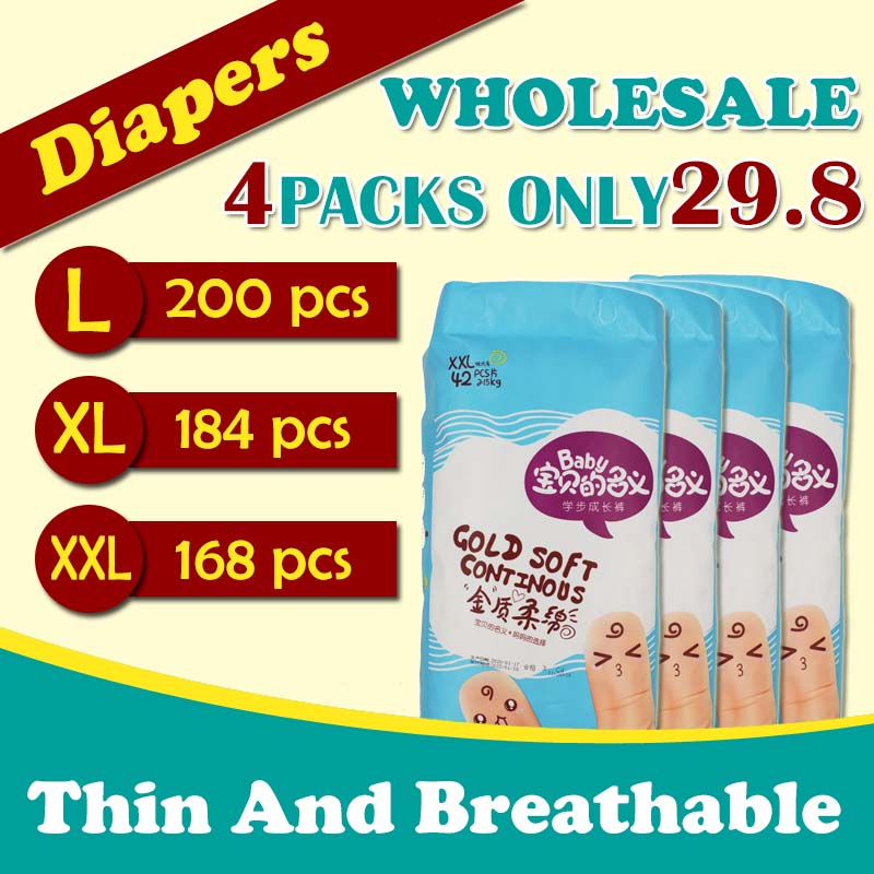 4 Packs Baby Diaper Pants Wholesale Newborn Germ-free Disposabale Nappy Diapers For Children Air Permeability More Pee Intake