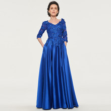 Tanpell  Elegant V-Neck Appliques Half Sleeves Button Stain Formal Evening Gown Party Dress Robe De Soiree 2019