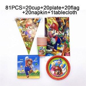 Image 2 - Kids Party Super Mario Bros disposable tablecloths cups plates straws napkins Mario Bros birthday party set tableware supplies