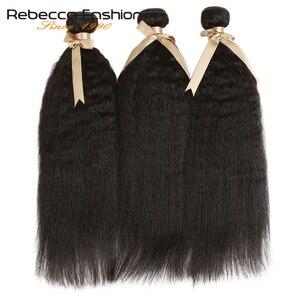 Mèches brésiliennes 3/4 naturelles Remy-Rebecca | Cheveux crépus lisses, 10 à 30 pouces, Extensions de cheveux, lots de 1/100%