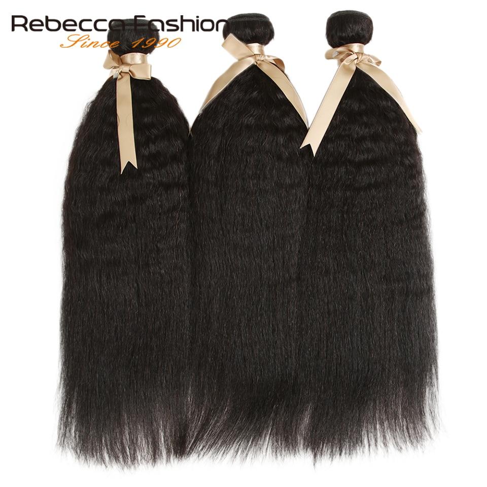 Rebecca Brasilianische Verworrene Gerade Haar Bundles 1/3/4 Bundles 10-30 Inch 100% Remy Menschliches Haar Extensions