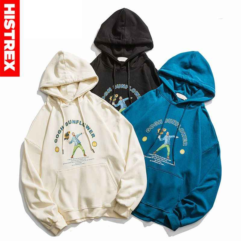 Männer Hip Hop Lustige Hoodie Sweatshirt Van Gogh Sonnenblumen Harajuku Streetwear Kapuzen Pullover Baumwolle Herbst 2020 Retro Hoodie Beige
