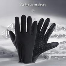 Cycling Gloves  men waterproof windproof touch screen  full finger sports gloves winter warm bike hiking  gloves simpleyourstyle default e packet 10 15 business days from china to usaoutdoor sports gloves tactical mittens men women winter keep warm bicycle cycling hiking gloves full finger military motorcycle skiing gloves