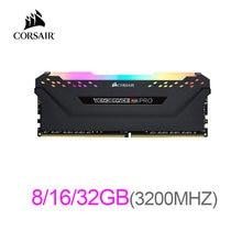 CORSAIR VENGEANCE RGB PRO 3200mhz 8GB(1x8GB) 16GB(1x16GB) pamięć DDR4 DRAM 3200MHz C16 komputer do gier Ram