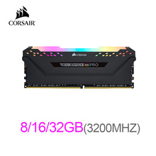 3200mhz Memory Corsair Vengeance Gaming DDR4 16GB Rgb Pro 1x16gb 1x8gb Pc Ram C16