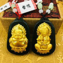 Send A-level certificate Natural Hetian jade inlaid 24K gold Ruyi Guanyin Buddha pendant with hand-woven necklace(China)