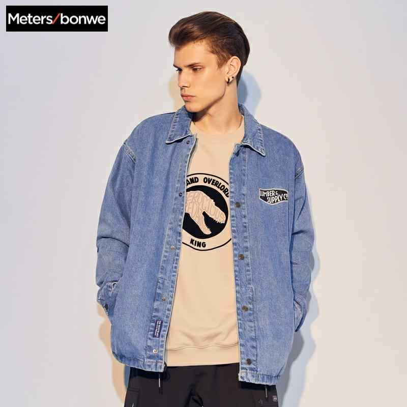 Metersbonweデニムジャケット男性のレトロカジュアルなデニムジャケットラペル長袖デニムボンバージャケット