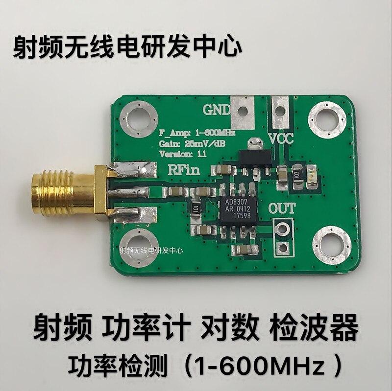 RF Power Meter Logarithmic Detector Power Detection (1-600MHz)