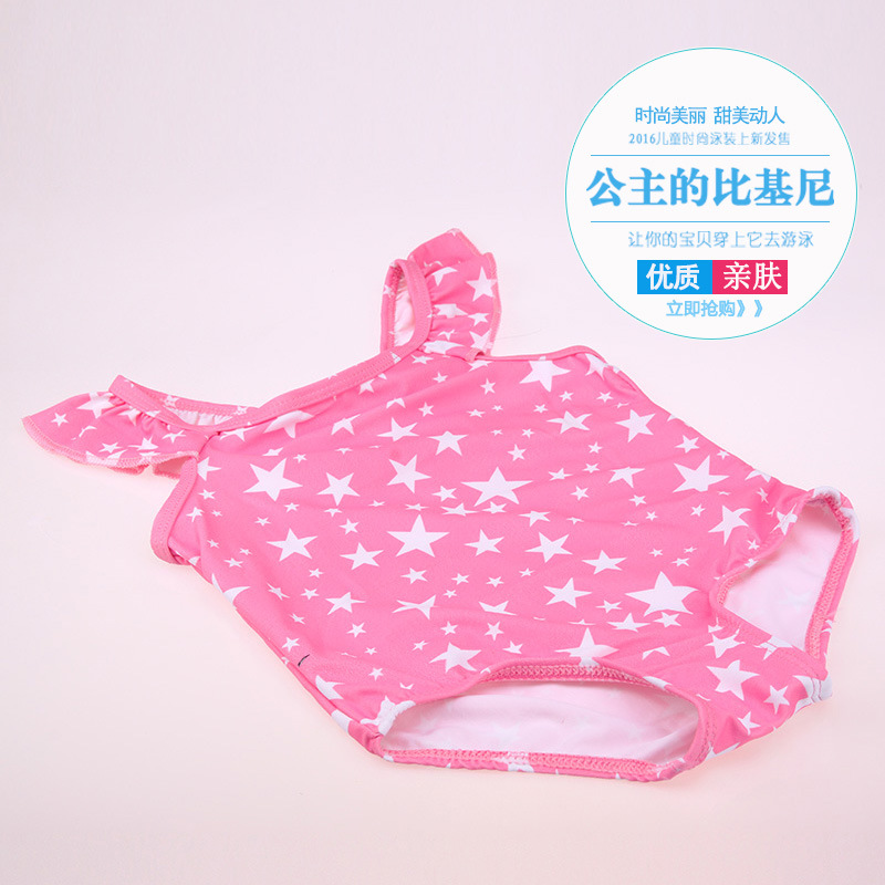 New Style Baby Girls Bathing Suit Small Girls Cute Five-pointed Star Pattern Dress-Tour Bathing Suit 1-8-Year-Old