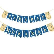 1pc ramadan mubarak banner decoração decorativa pendurado ornamentos festa de aniversário festival suprimentos (cores sortidas)