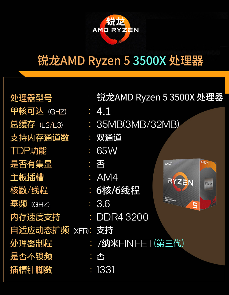 China computador r5 3500x b450 m desktop jogo cpu