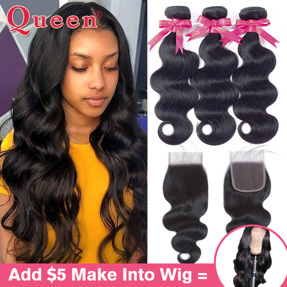 Brazilian Body Wave 200-250% Density Human Hair Wig Glueless Lace Front Wigs Made By 2/3 Bundles With Closure Remy Hair QUEEN