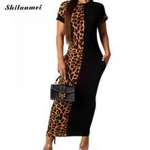 Женское длинное облегающее платье с леопардовым принтом Клубное