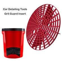 Lavagem de carro grit guarda inserção washboard água balde scratch sujeira filtro ferramenta limpeza do carro lavagem acessórios 23.5cm/26cm r10