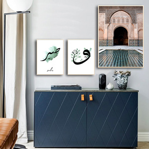 Image 3 - מרוקאי קשת בד ציור אסלאמי ציטוט קיר אמנות פוסטר חסן השני מסגד סאבר ביסמילה הדפסת ערבי מוסלמי קישוט תמונה