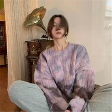 Женский свитер с чернильным принтом разноцветный элегантный