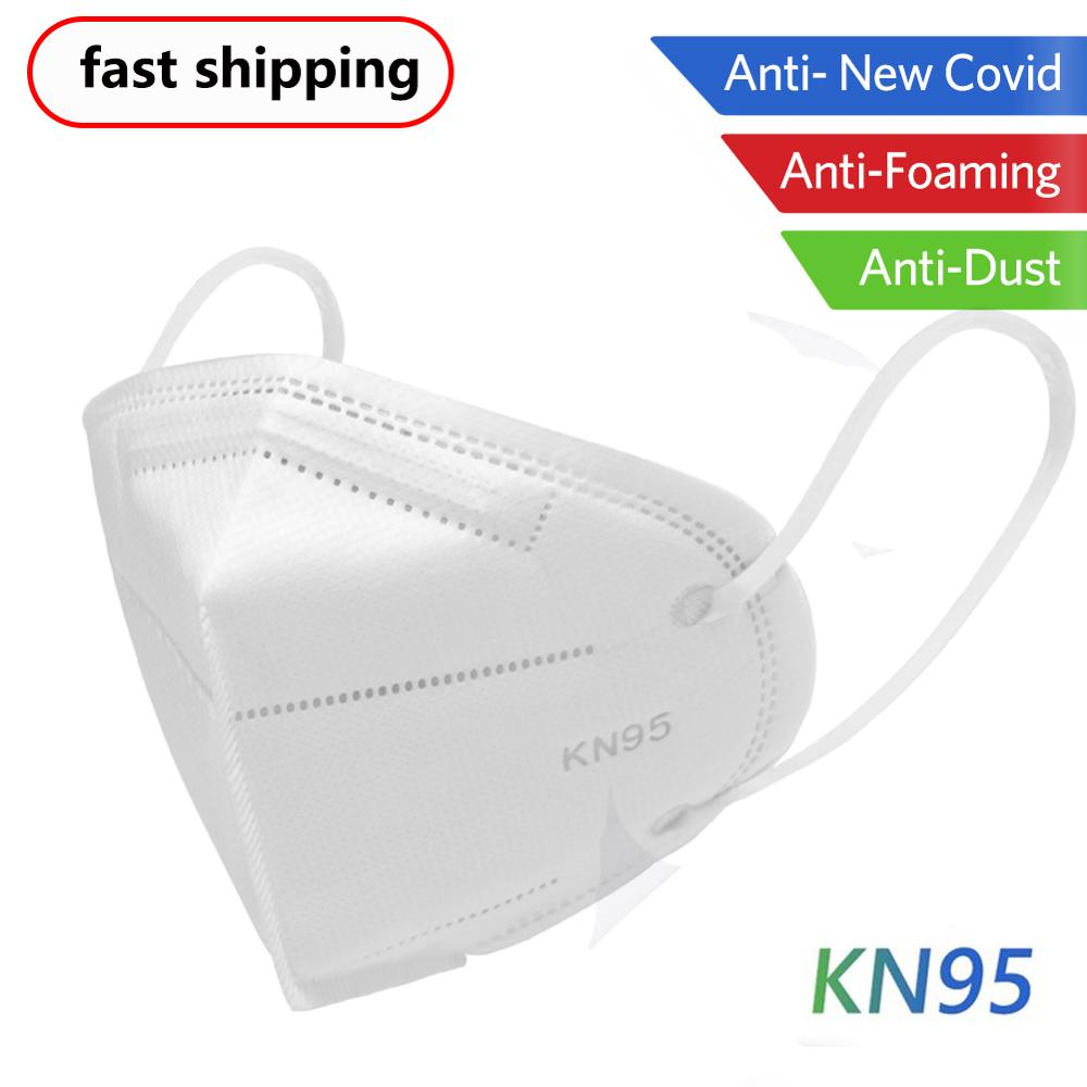 1/5/10/20/50/100/200pcs KN95 Masks Personal Protective Mask Non-woven Anti-dust Safety Protective Mouth Face Cover Dropshipping