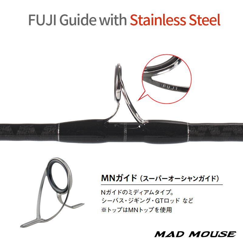 MADMOUSE Kuroshio FUJI Parts Carbon Fiber Spinning Fishing Popping Rod with 2.64m 2.4m PE 3-10 80H/88XH Ocean Rod For GT Fishing 3