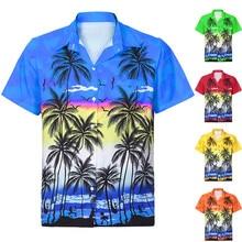 Men's and Women Hawaiian T Shirts Fashion Male Casual Button Coconut Tree Print Shirt Unisex Beach Short Sleeve Top Blouse watercolor coconut palm print button up shirt