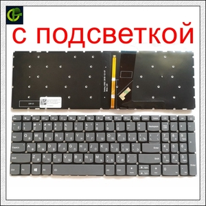Image 1 - Russian Backlit Keyboard for Lenovo IdeaPad 320 15 320 15ABR 320 15AST 320 15IAP 320 15IKB 320S 15ISK 320S 15IKB 330 15IGM RU